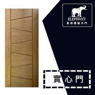力新木業 - NS2001 時尚線條款 實心大門