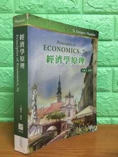 🚚 經濟學原理/王銘正 譯著