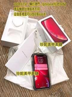 珍妮美甲美睫,iPhone XR 128G 澳門雙卡機