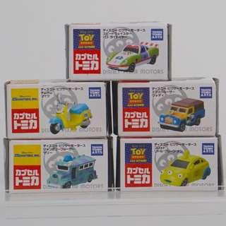 🚚 Disney Pixar Series - Miniature Cars - Monsters Inc and Toy Story - Scooter Gashapon Capsule Toy Gacha Tomy Tomica