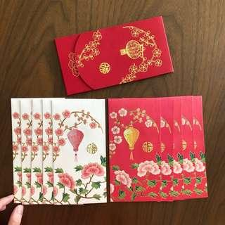 [NOT FOR SALE] 2019 China Club (SG) red packets/ Angpao/ Angpow