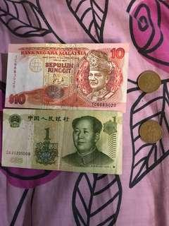 old coins & old notes
