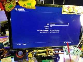 放, PS4 5.5版本
