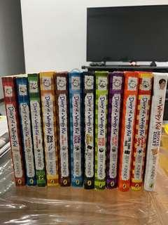 🚚 Diary Of A Wimpy Kid soft and hard cover