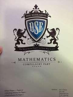 Joint-us DSe rehearsal maths compulsory part