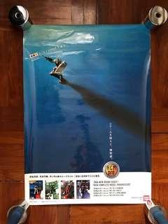 高達海報 Gundam poster