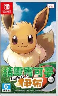 Switch Pokemon Lets Go Eevee! 寵物小精靈 伊貝