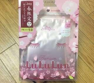 Sakura Lululun Mask
