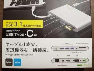 Elecom USB Type-C Docking Station DST-C01SV