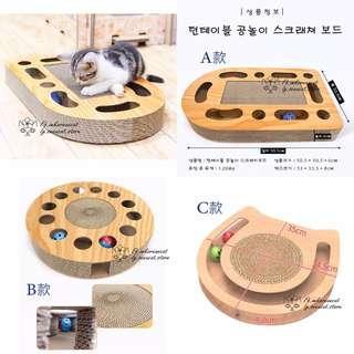 🎏貓型實木二用貓抓板玩具🐈送貓薄荷粉