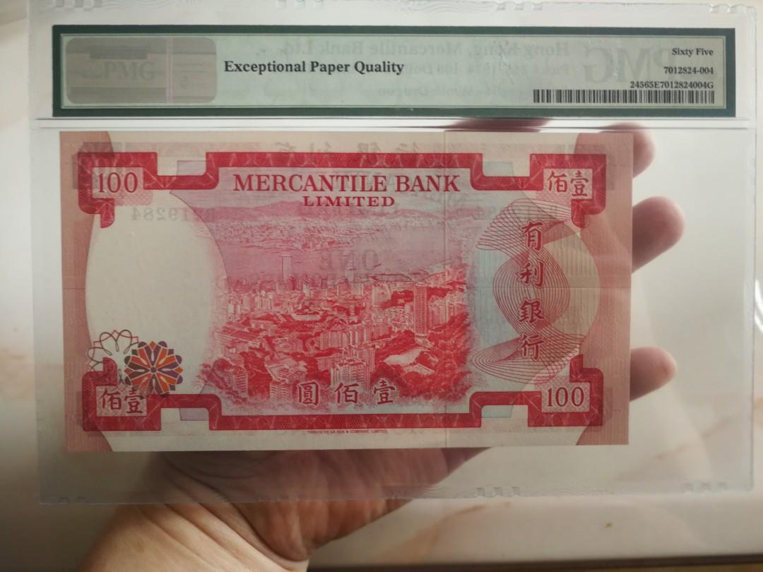 1974年渣打銀行100