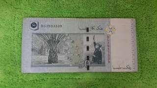 Cutrency rm50 nicely number collectiom