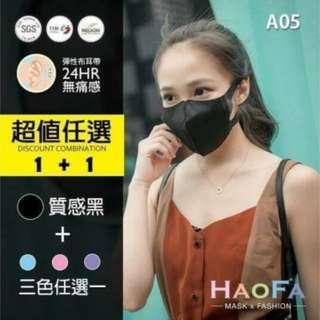 3D無痛感立體口罩-成人款