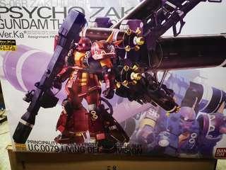 MG Psycho Zaku Gundam Ver ka