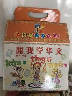 Basic mandarin learning books