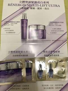 Lancôme sample*包郵