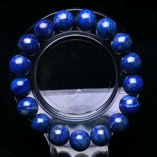 Royal Blue Lapis Lazuli Bracelet 12mm