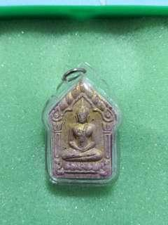 Prai Kanya Khun Paen