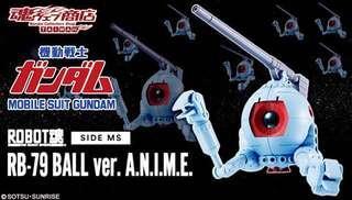 Robot魂 Gundam anime RB79 BALL 鐵球