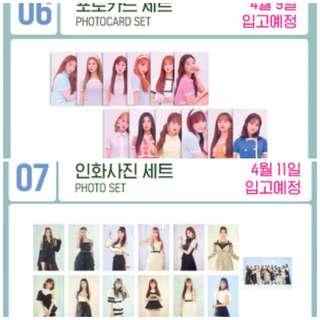 [Loose] Photocard + Photo (Pop up store)