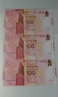 中銀紀念鈔三連張