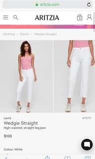Aritzia wedgie white icon 24