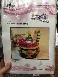 不織布蛋糕盒 手工材料包