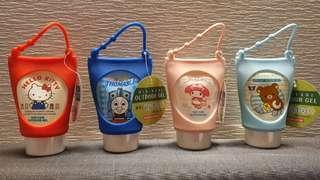 Outdoor Sanitary Gel from Japan