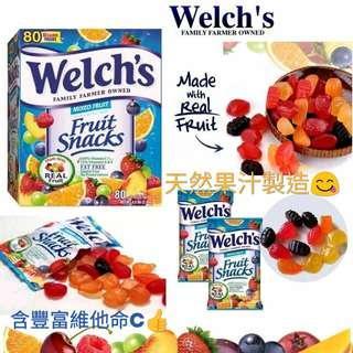 美國🇺🇸Welch's果汁軟糖80包