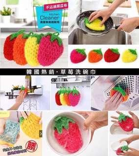 韓國🇰🇷熱銷🔥 絲光不沾油菜瓜洗碗布(包平郵)