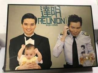 達明 reunion 3CD+DVD 收藏品 只限深水埗交收