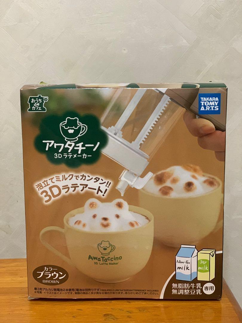 3D 咖啡泡沫造型製造器