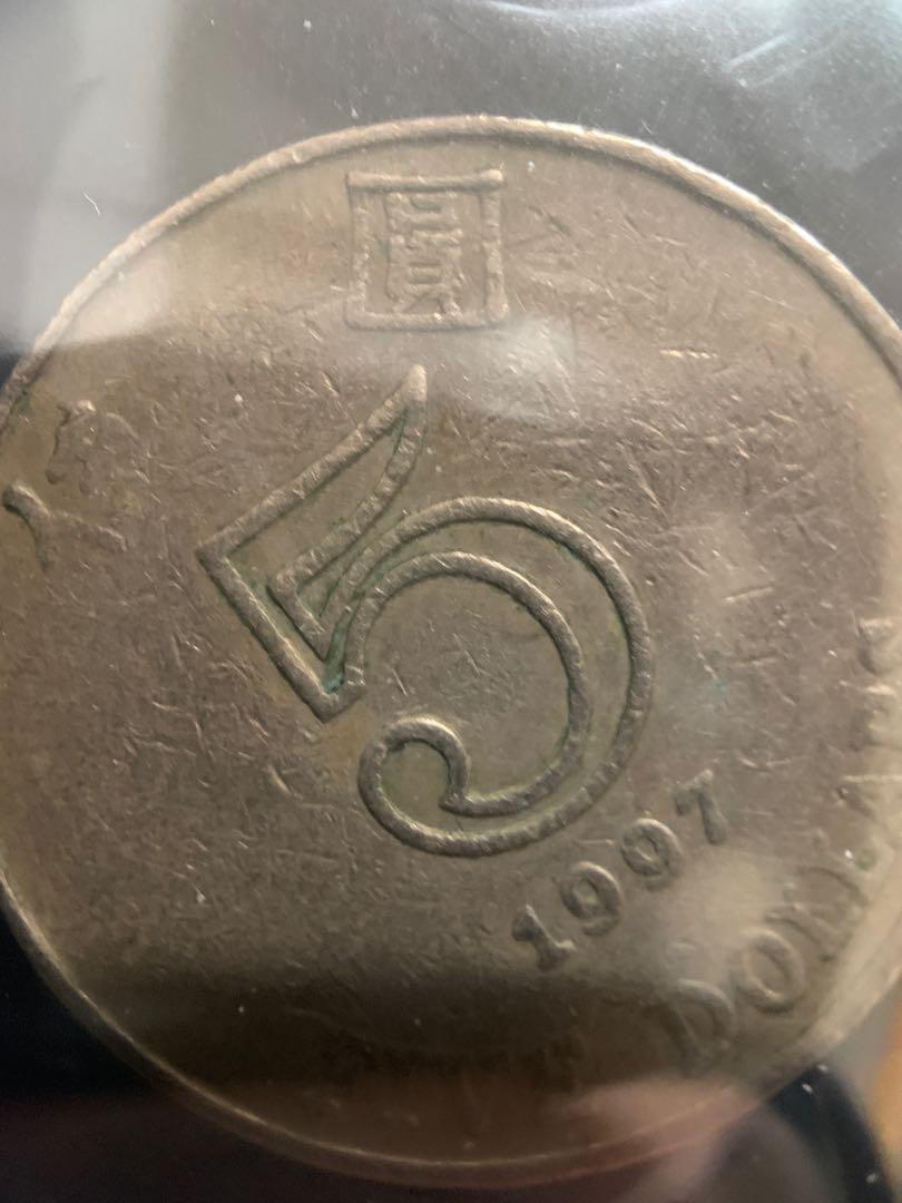 錯體港幣5元,字體模糊不清