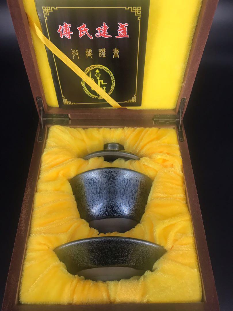 傅氏建盞 - 建盞 茶盅 蓋碗