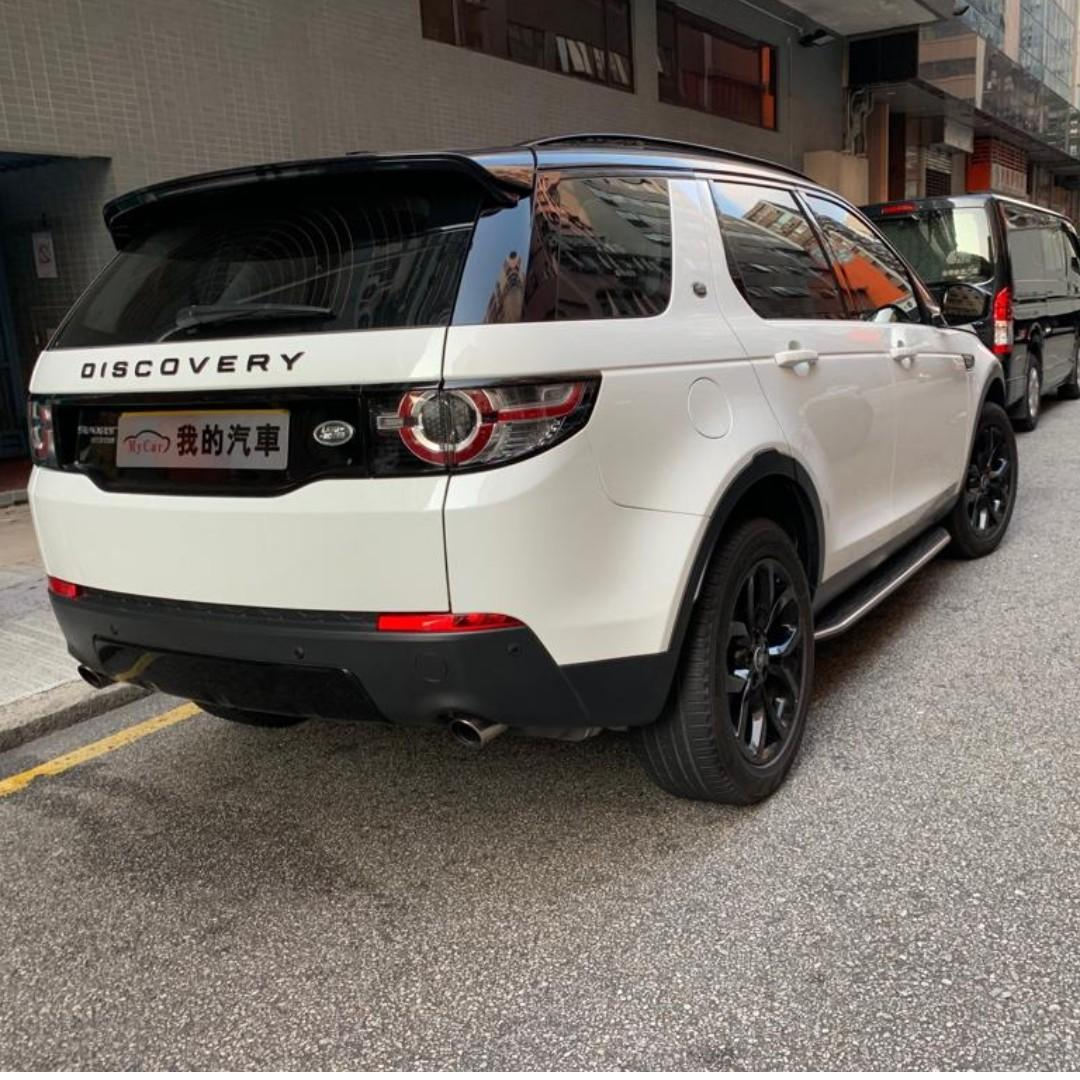 LAND ROVER DISCOVERY SPORT SE 2015