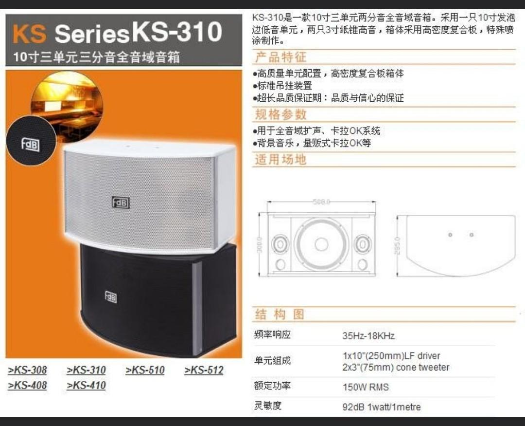 卡啦OK音箱,十吋低音大喇叭,2x3吋高中音喇叭,150W,Karaoke loudspeaker, 10 inches woofer and two 3 inches tweeters