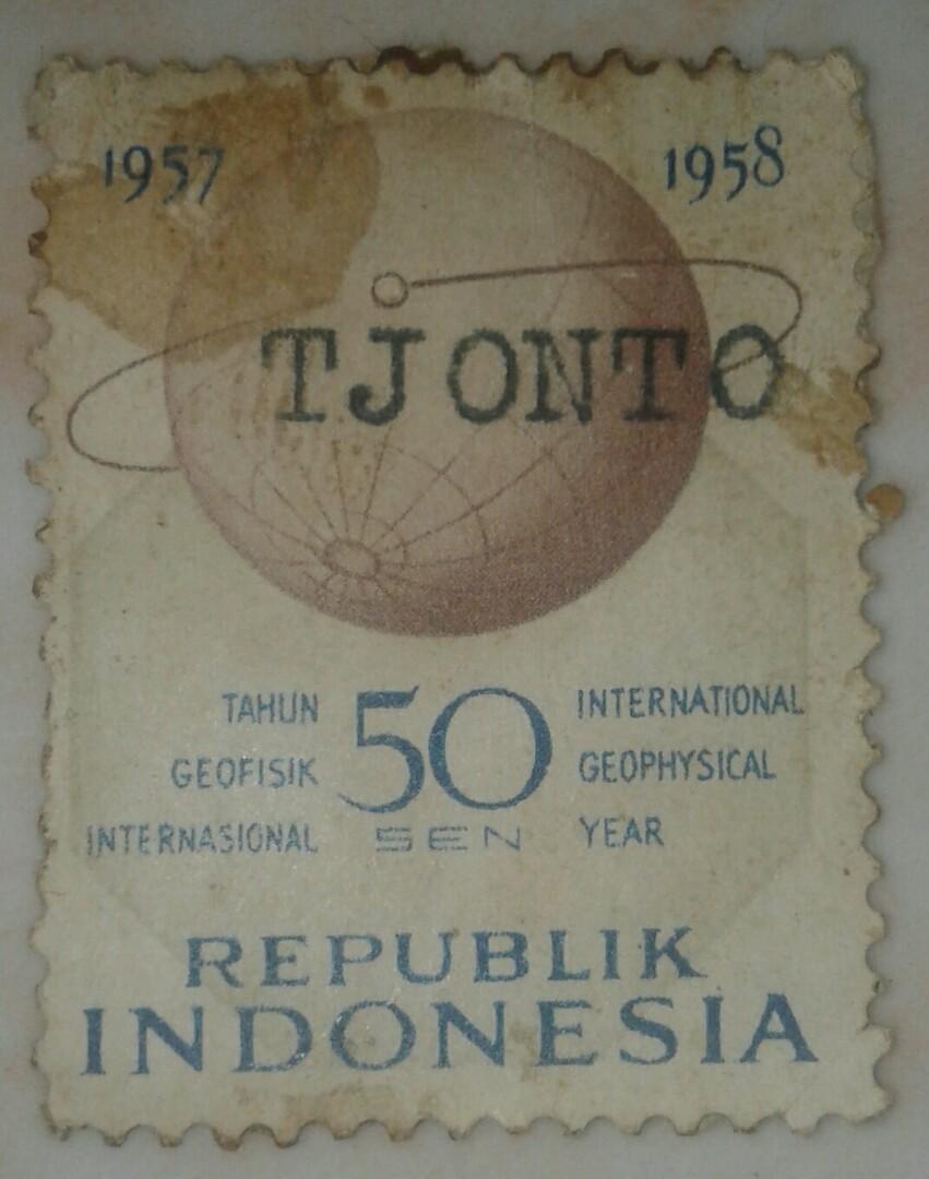"""Perangko Republik Indonesia nilai 50 sen seri """"Tahun Geofisik Internasional"""" tahun 1958"""