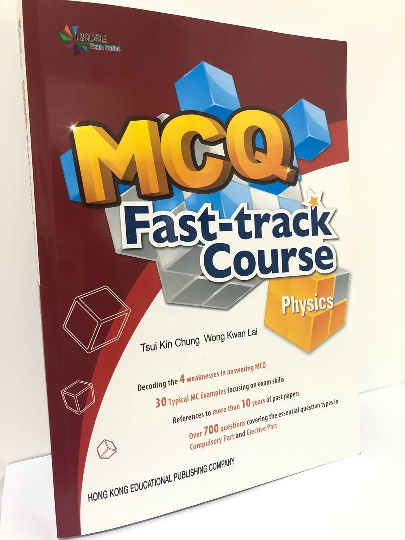 Physics MCQ fast-track course Exercise 2017最新版