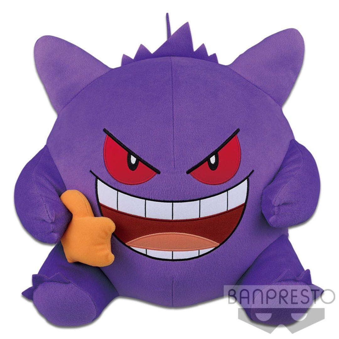 Pokemon Sun & Moon - MoguMogu Time Huge Gengar Plushy japan claw machine