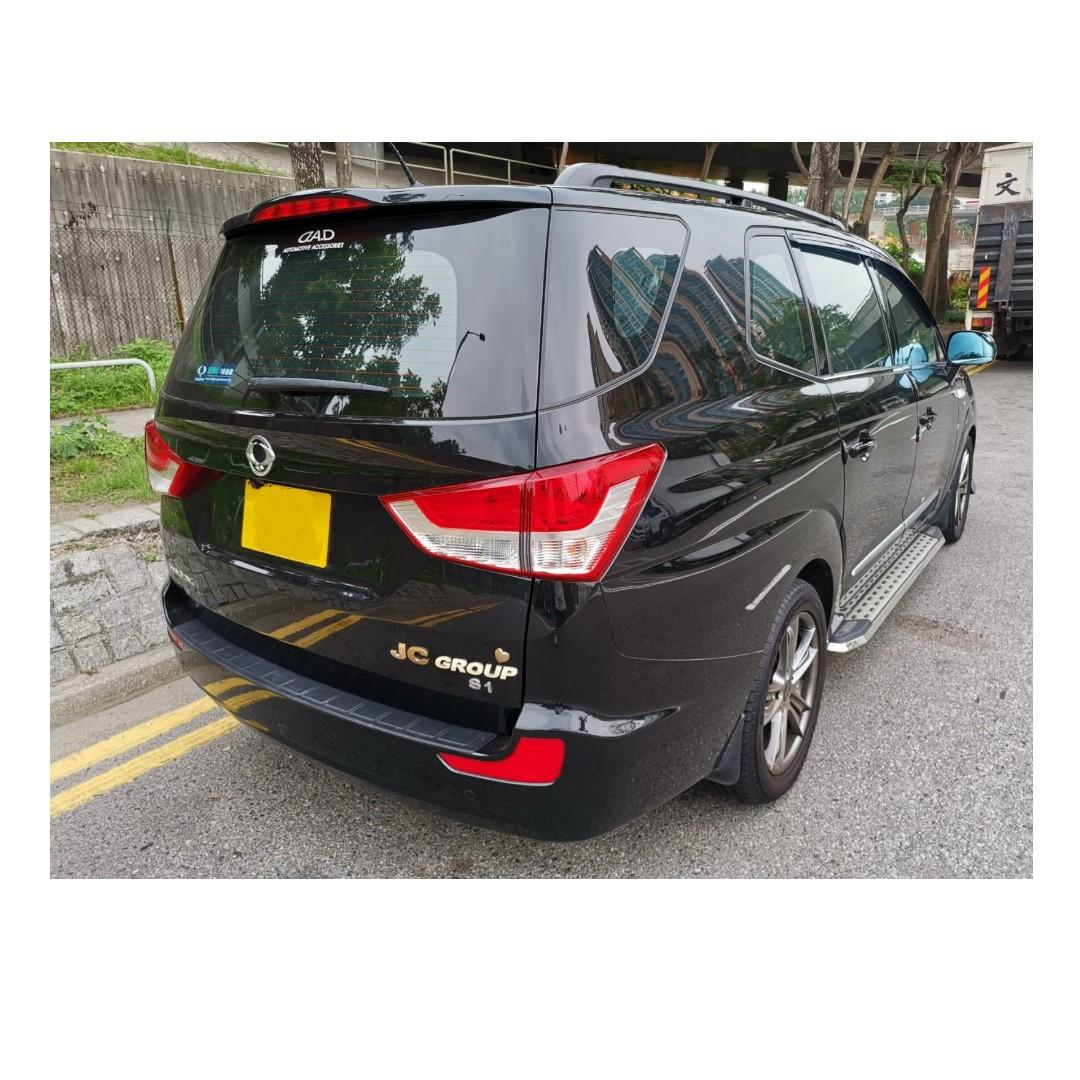 SsangYong STAVIC 7 DIESEL Turbo S1