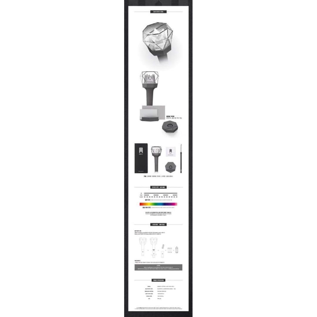 [Pre-order] MONSTA X OFFICIAL LIGHT STICK VER.2 官方第2代手灯