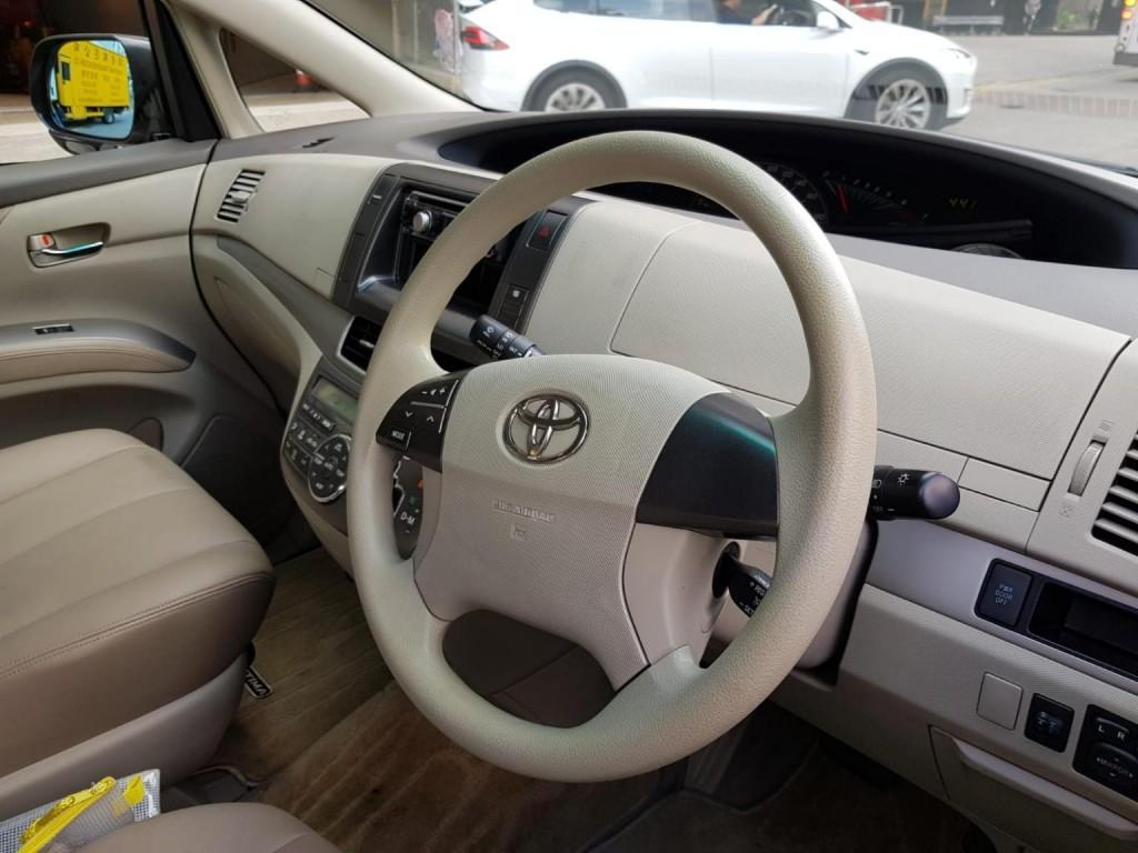 Toyota ESTIMA WELCAB