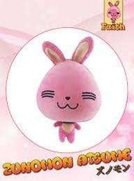 🚚 Zunomon Atsume cute bag