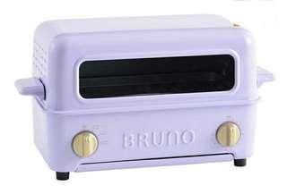 BRUNO Toaster Grill 粉紫色(香港限定)揭蓋式燒烤焗爐