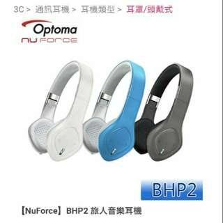 🚚 Optoma NuForce BHP2 旅人音樂耳機 藍牙