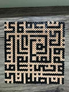 Handmade Kufic Fuse Beads Plaque