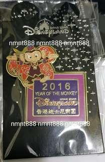 Disney 迪士尼 2016年 Year Of The Monkey Pin 猴年 生肖 針章 徽章 襟章