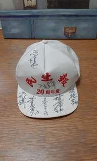 早期兄弟球員簽名帽
