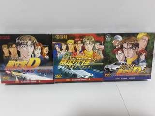 Initial D Vcds Giveaway