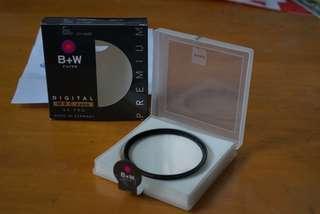 B+W 67mm HTC KSM MRC2 Nano Black XS-PRO UV filter